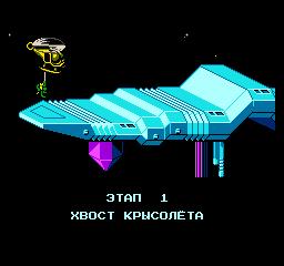 Скриншот #2 Battletoads And Double Dragon