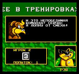 Скриншот #20 Battletoads And Double Dragon