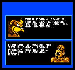 Скриншот #7 Battletoads And Double Dragon