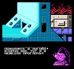 Скриншот #8 Battletoads And Double Dragon
