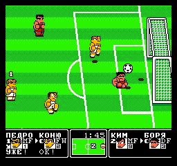 Скриншот #2 Убойный футбол. Goal 3