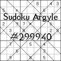 Судоку-аргайл №299940