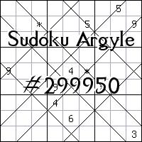 Судоку-аргайл №299950