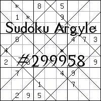 Судоку-аргайл №299958
