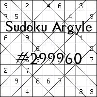 Судоку-аргайл №299960