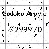 Судоку-аргайл №299970
