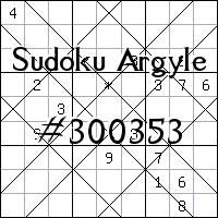 Судоку-аргайл №300353