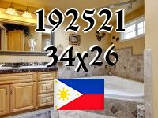 Филиппинский пазл №192521