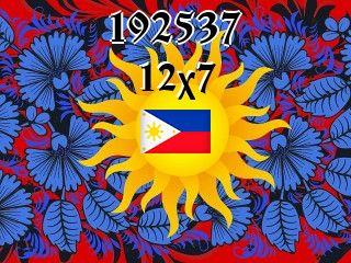 Филиппинский пазл №192537