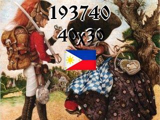 Филиппинский пазл №193740