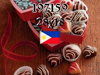 Филиппинский пазл №197159