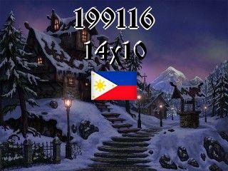 Филиппинский пазл №199116