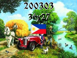 Филиппинский пазл №200303