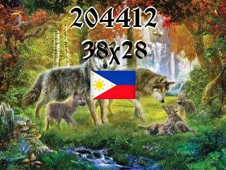 Филиппинский пазл №204412