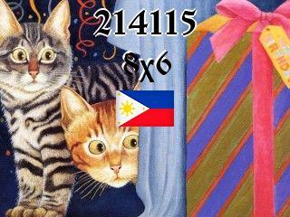 Филиппинский пазл №214115
