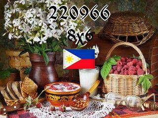 Филиппинский пазл №220966