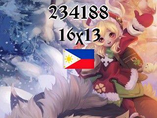Филиппинский пазл №234188