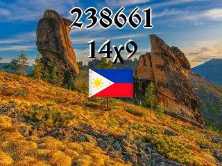 Филиппинский пазл №238661