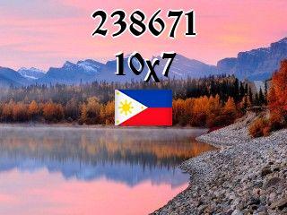 Филиппинский пазл №238671
