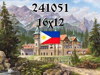 Филиппинский пазл №241051
