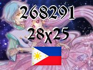 Филиппинский пазл №268291