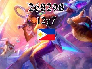 Филиппинский пазл №268298