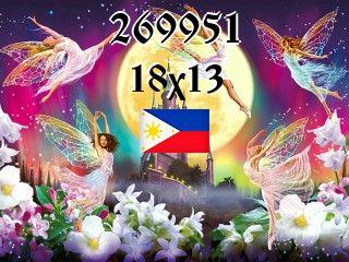 Филиппинский пазл №269951