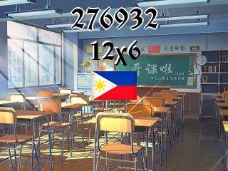 Филиппинский пазл №276932