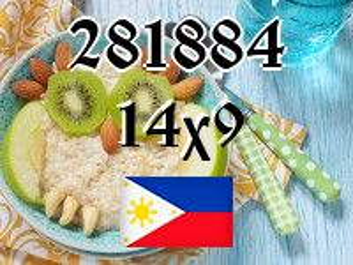 Филиппинский пазл №281884