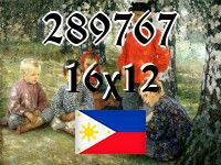 Филиппинский пазл №289767