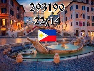 Филиппинский пазл №293190