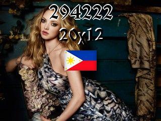 Филиппинский пазл №294222
