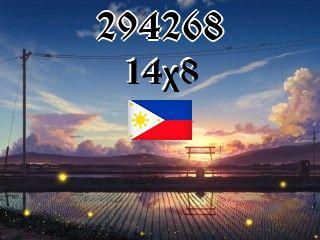 Филиппинский пазл №294268