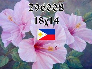 Филиппинский пазл №296008
