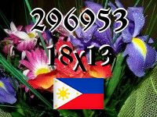 Филиппинский пазл №296953
