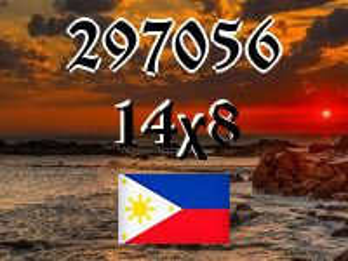 Филиппинский пазл №297056
