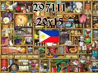 Филиппинский пазл №297111