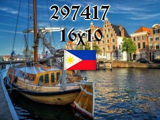 Филиппинский пазл №297417