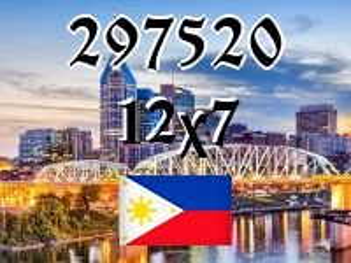 Филиппинский пазл №297520