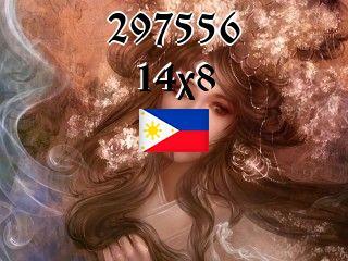 Филиппинский пазл №297556