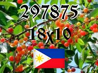 Филиппинский пазл №297875