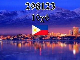Филиппинский пазл №298123