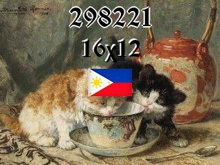 Филиппинский пазл №298221