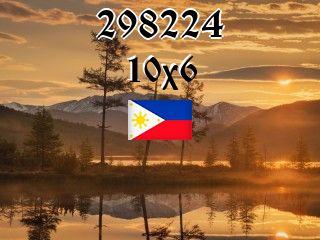 Филиппинский пазл №298224