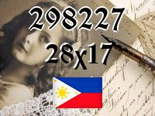 Филиппинский пазл №298227
