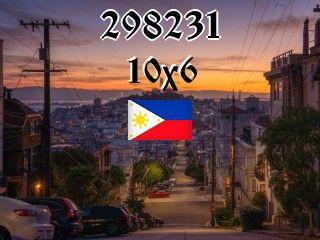 Филиппинский пазл №298231