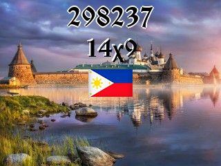 Филиппинский пазл №298237