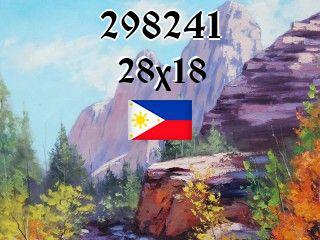 Филиппинский пазл №298241