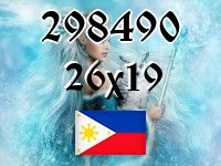 Филиппинский пазл №298490