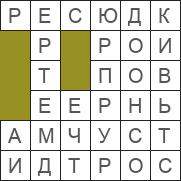 Филворд №113984